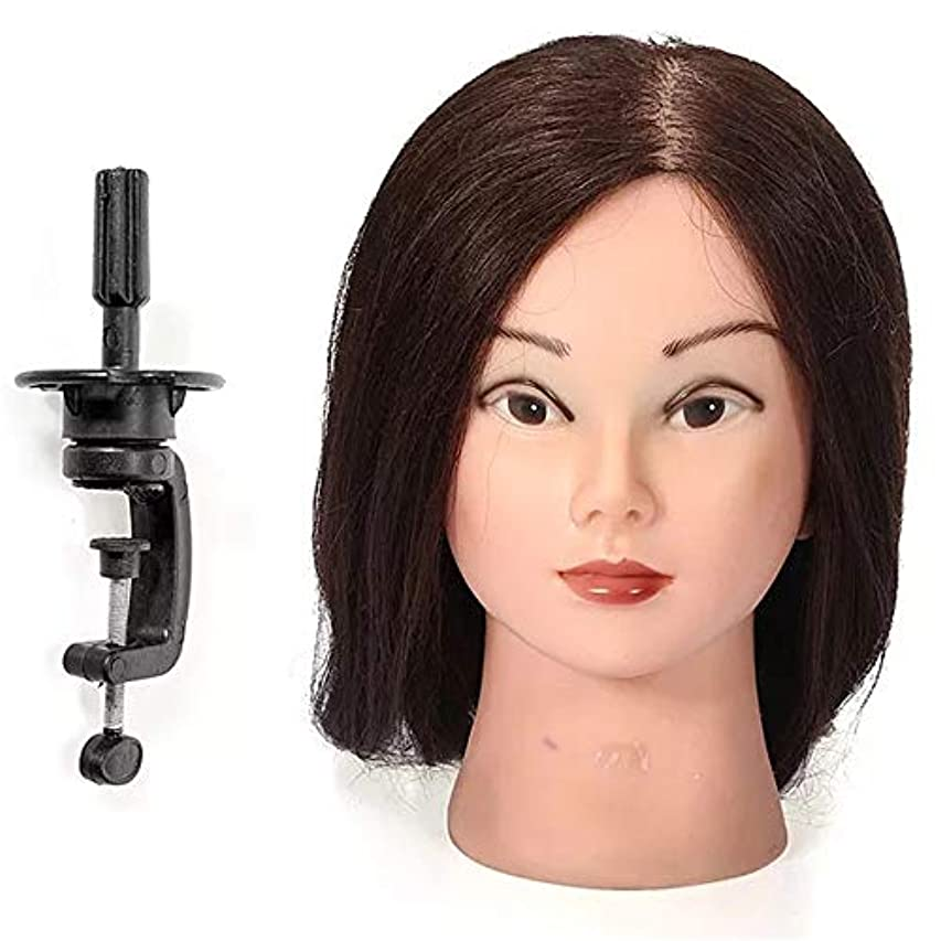 ユーザーキャンセル分類するヘアマネキンヘッド クランプ付き18インチロング本物の人間の髪の毛の実践モデル理髪トレーニングヘッド ヘア理髪トレーニングモデル付き (色 : 褐色, サイズ : 18 inch)