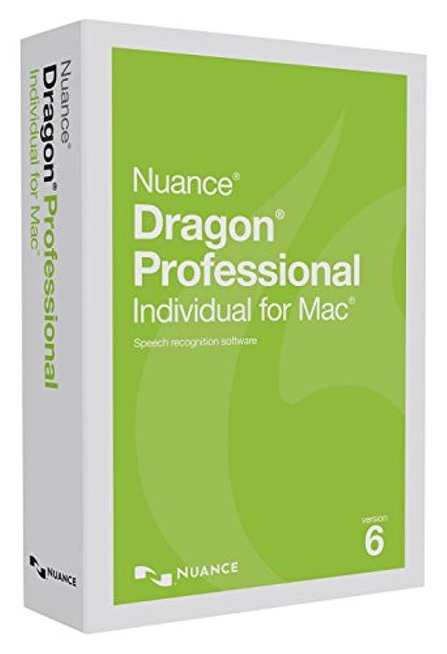 パールシーサイド腐食するDragon Professional Individual for Mac v6