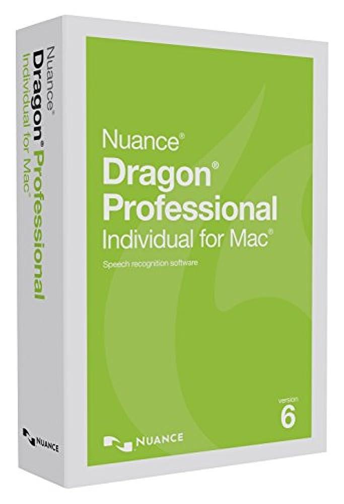 肉屋資格レンジDragon Professional Individual for Mac v6