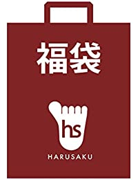 (ハルサク) HARUSAKU 【福袋】メンズ 靴下 10点 セット