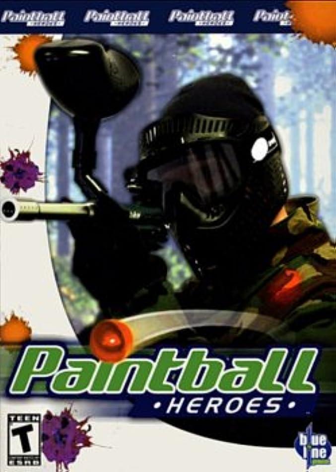 該当する民兵王朝Paintball Heroes (輸入版)