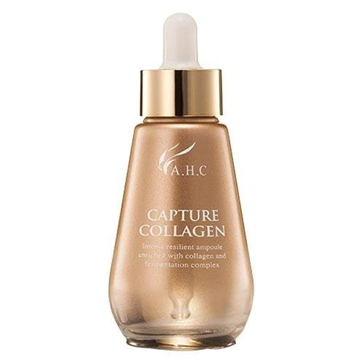 囲む気楽なタイトA.H.C Capture Collagen Ampoule/ Made in Korea