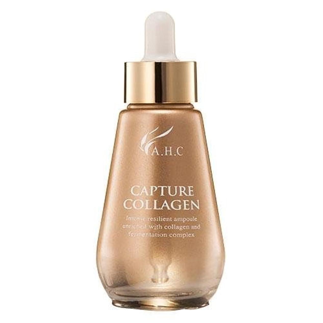 A.H.C Capture Collagen Ampoule/ Made in Korea