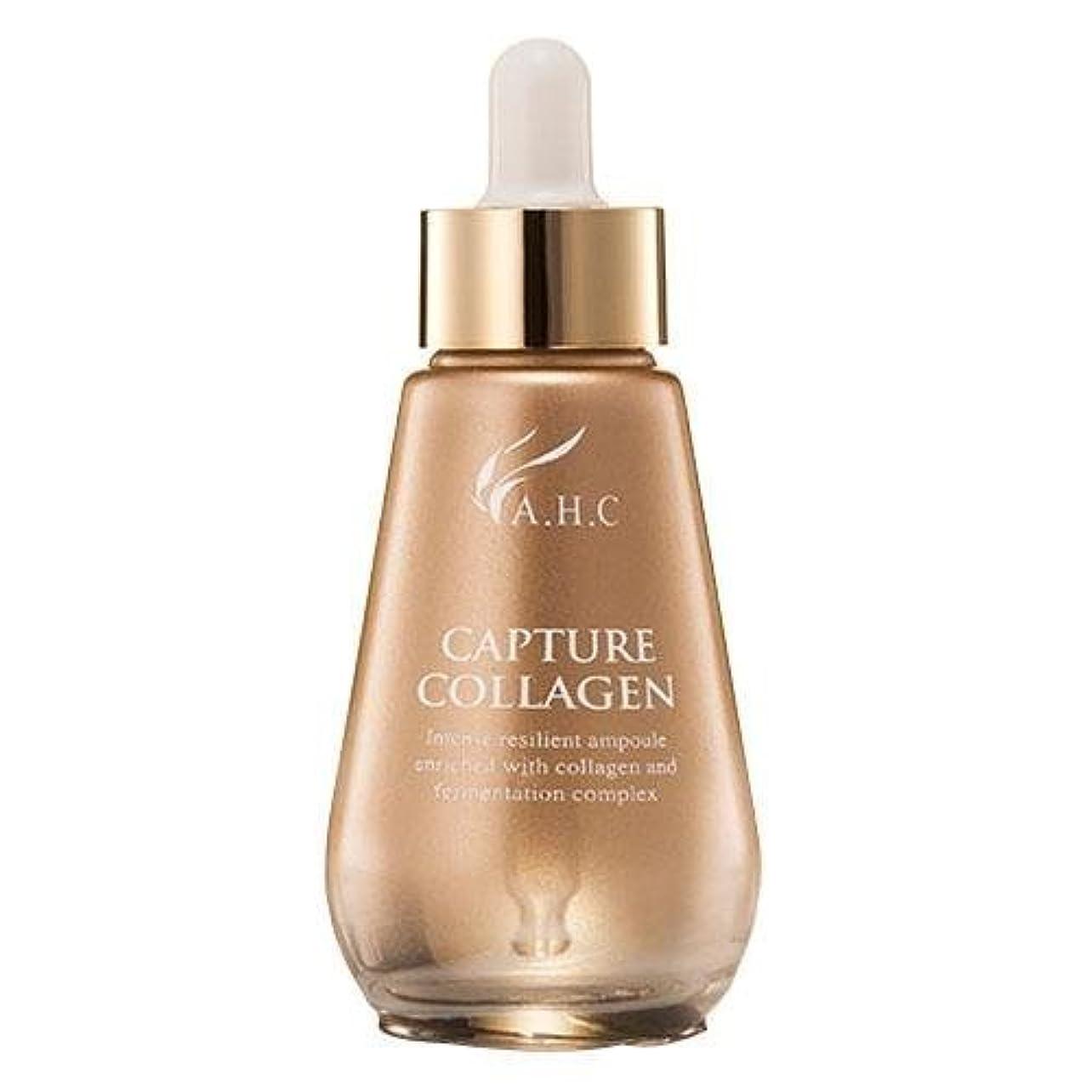 入札宙返り経済的A.H.C Capture Collagen Ampoule/ Made in Korea