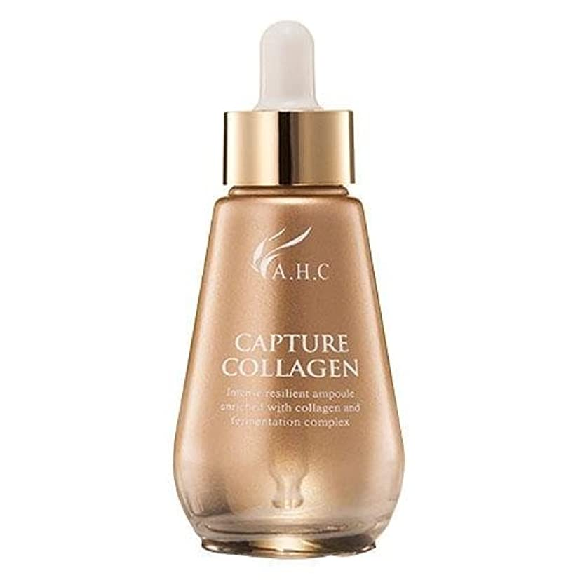 請願者聖域工業化するA.H.C Capture Collagen Ampoule/ Made in Korea
