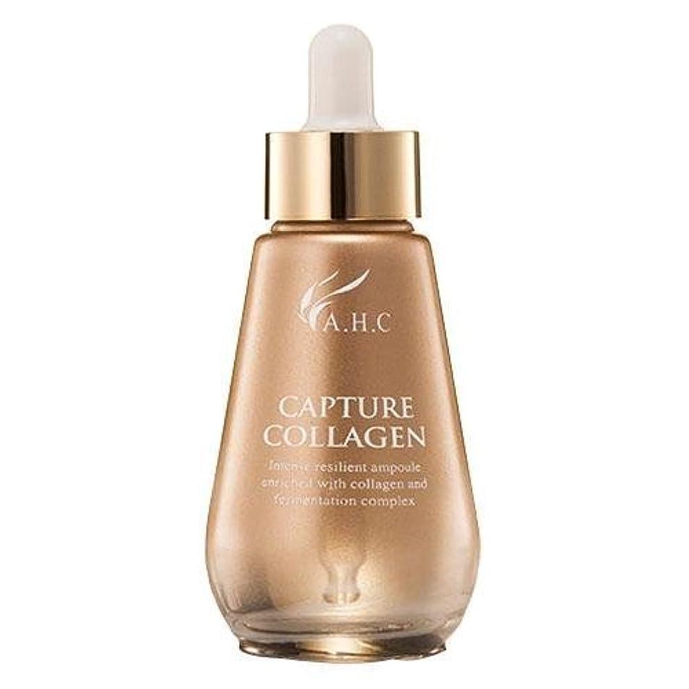 サーキットに行くチューブ自分自身A.H.C Capture Collagen Ampoule/ Made in Korea