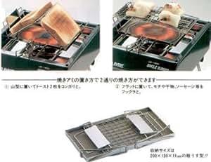 ユニフレーム fanマルチロースター 660072