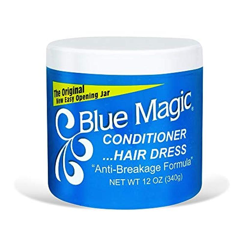 ニュージーランドリング作り上げるBlue Magic コンディショナーHairdress 12オンスのジャー(354Ml)(3パック) 12オンス(3パック)