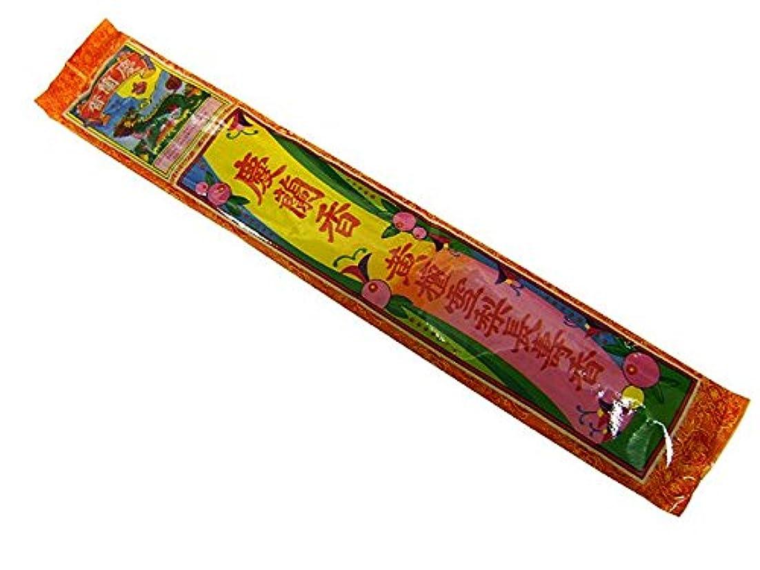 サンダー洗練されたレッドデート慶蘭香私人有限公司 DM便不可 黄檀雪梨長壽香(35本入り) 慶蘭香私人有限公司 マレーシア香 スティック