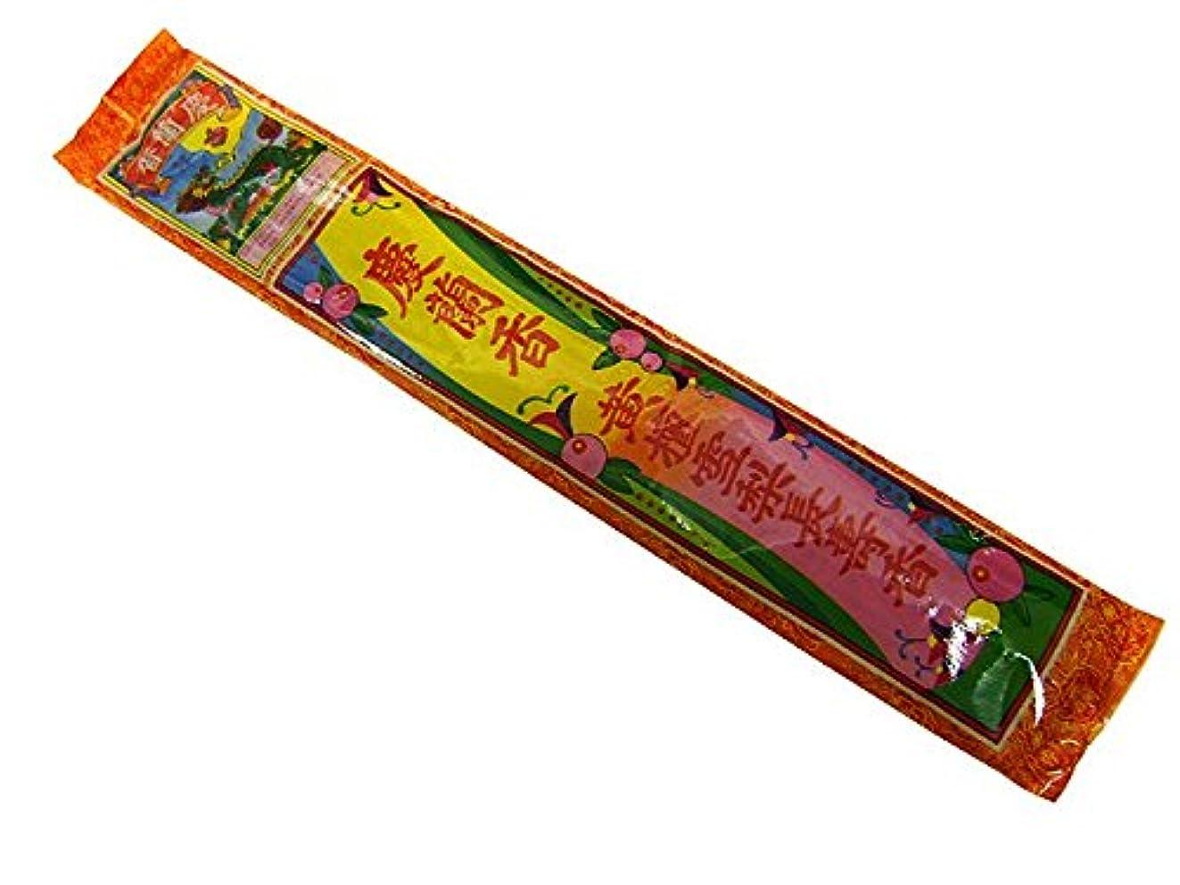 匹敵します神社悲惨な慶蘭香私人有限公司 DM便不可 黄檀雪梨長壽香(35本入り) 慶蘭香私人有限公司 マレーシア香 スティック