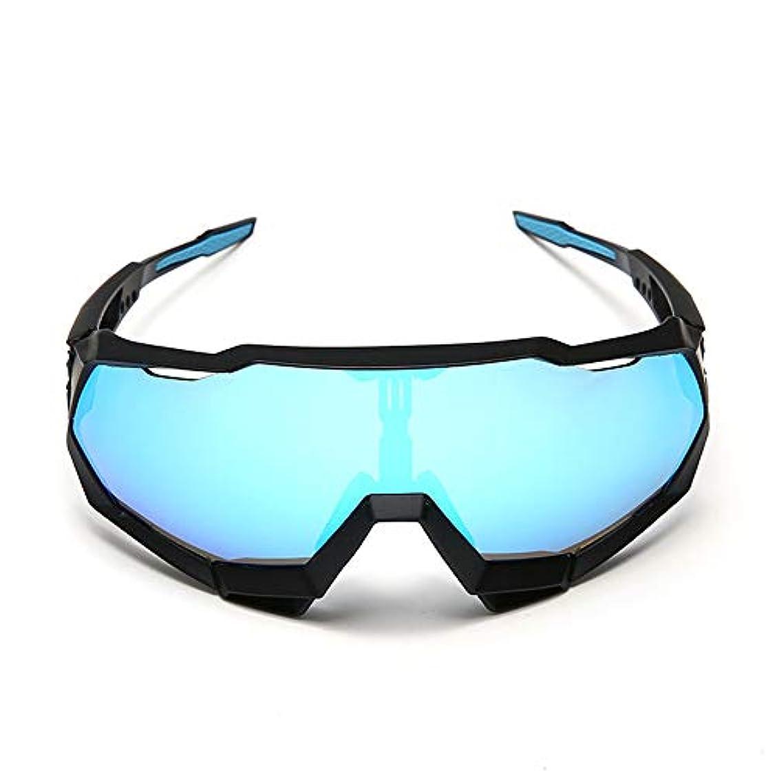 乳最終建築家スポーツサイクリングサングラス、 バイクライディングメガネフルコーティングTR90スポーツゴーグルは砂の偏光を吹き飛ばすのを防ぎます