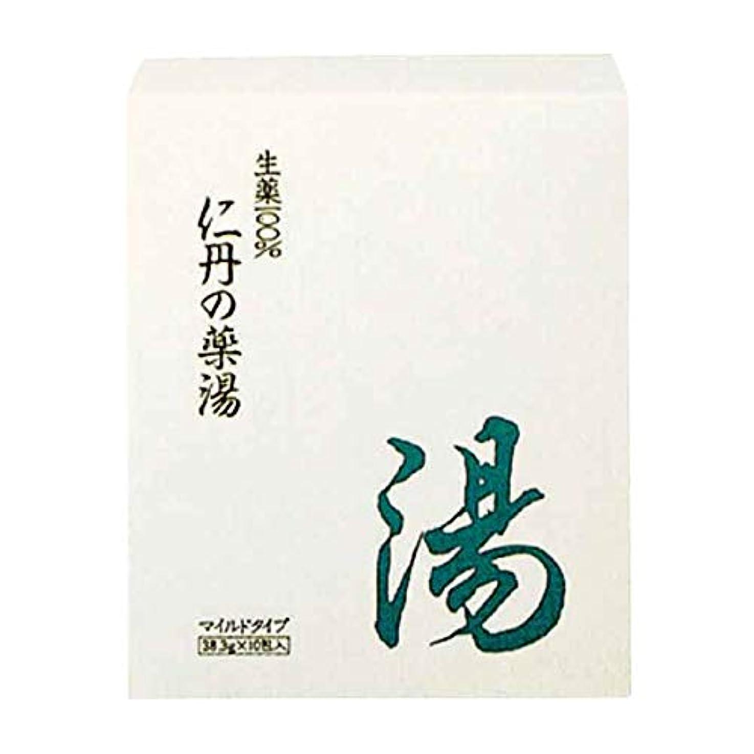 ペチコートリーク安全性森下仁丹 仁丹の薬湯(マイルド) 10包 [医薬部外品]