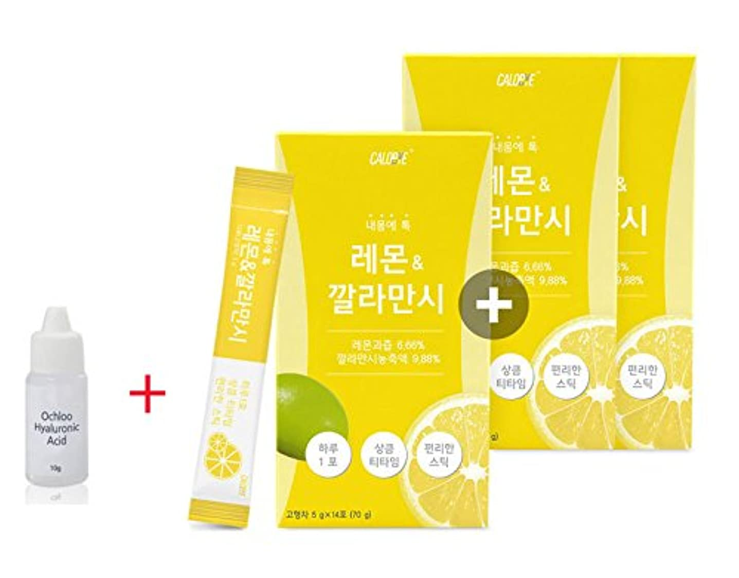 つまらない収束するオーブンCALOBYE Lemon&Calamansi Stick Type 2+1 (total 42sticks) ダイエット用/Calamansi concentrate juice/Lemon concentrate juice/weight loss/dietary juice Made in Korea + Ochloo Hyaluronic acid 10ml