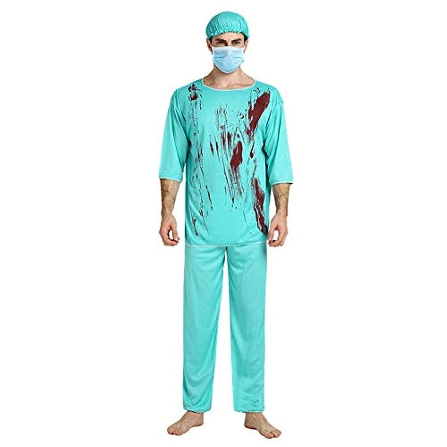 第四泥棒リードハロウィン コスプレ 血まみれ 衣装 ハロウィン 医者 外科医 看護婦 (男性)