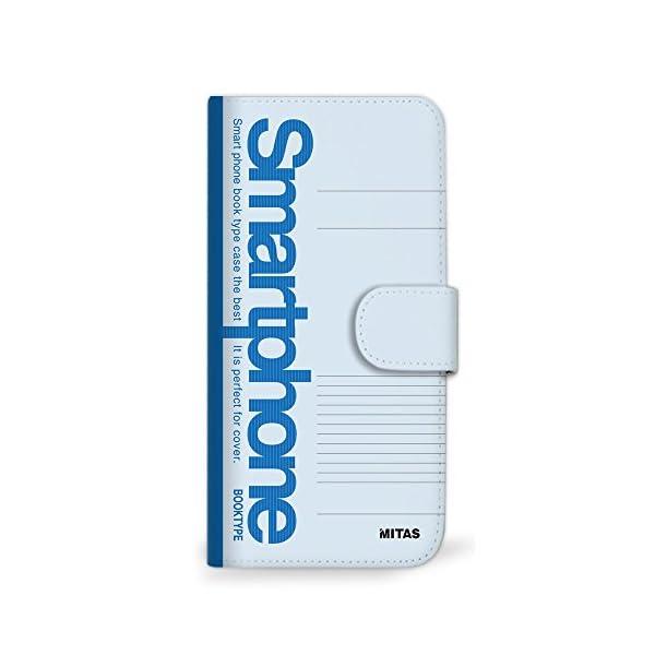 mitas iPhone7Plus ケース 手帳...の商品画像