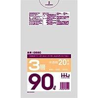 【5ケース特価】3層タイプ 業務用ポリ袋 90L 半透明 0.015mm 800枚×5ケース 20枚×40冊入×5 GS90 三層