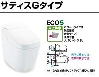 INAX・LIXIL 【YBC-G20P+DV-G216P】 サティスGタイプ 便器【YBC-G20P】 機能部【DV-G216P】 ECO5 床上排水 カラー:BW1(ピュアホワイト)