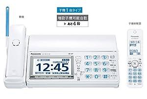 パナソニック デジタルコードレスFAX 子機1台付き 迷惑電話対策機能搭載 ホワイト KX-PD715DL-W