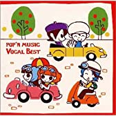 pop'n music Vocal Best
