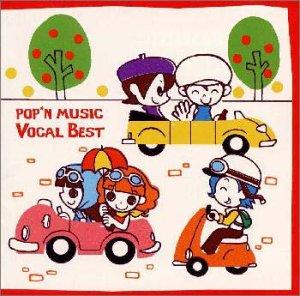 pop'n music Vocal Bestの詳細を見る