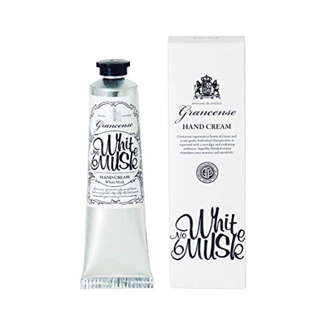 雇ったクライアントスコアグランセンス ハンドクリーム ホワイトムスク 40g(手肌用保湿 シアバター配合 日本製 ベルガモットとミントの透明感ある香り)