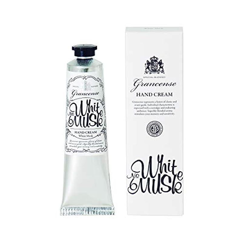 事業現象ジェームズダイソングランセンス ハンドクリーム ホワイトムスク 40g(手肌用保湿 シアバター配合 日本製 ベルガモットとミントの透明感ある香り)