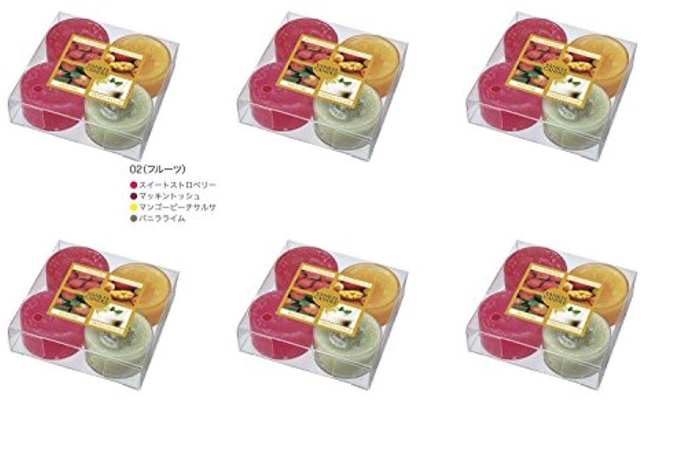方法論コールへこみYANKEE CANDLE(ヤンキーキャンドル) ティーライトアソート フルーツ【6点セット】