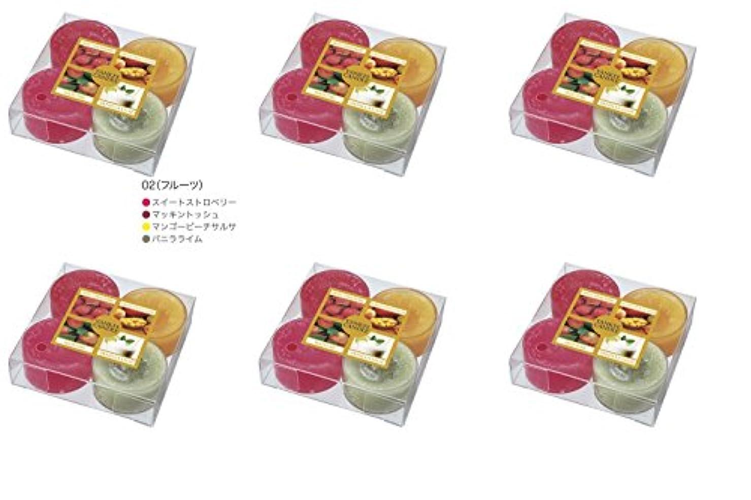 追い出すサイクルノミネートYANKEE CANDLE(ヤンキーキャンドル) ティーライトアソート フルーツ【6点セット】
