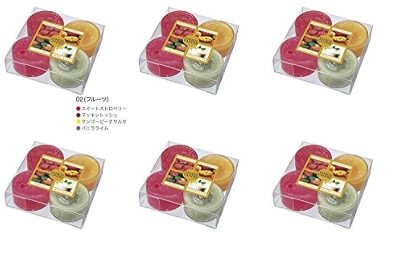 最大荒涼とした謙虚なYANKEE CANDLE(ヤンキーキャンドル) ティーライトアソート フルーツ【6点セット】