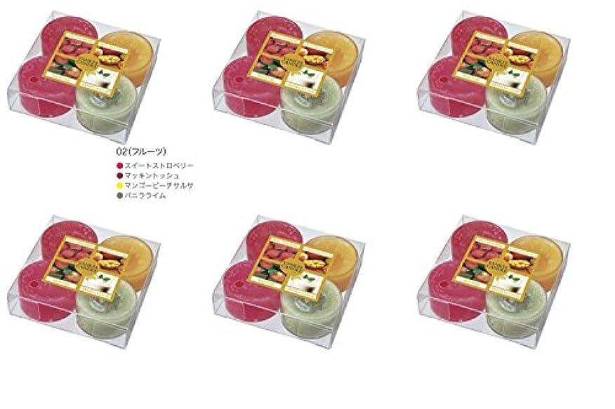 啓示侵略時計YANKEE CANDLE(ヤンキーキャンドル) ティーライトアソート フルーツ【6点セット】
