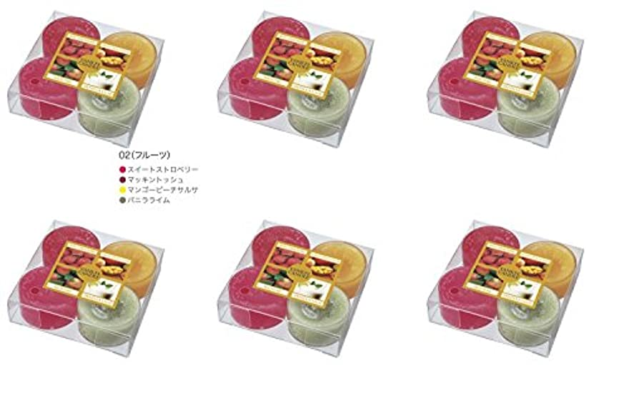 アシスト核ソーダ水YANKEE CANDLE(ヤンキーキャンドル) ティーライトアソート フルーツ【6点セット】