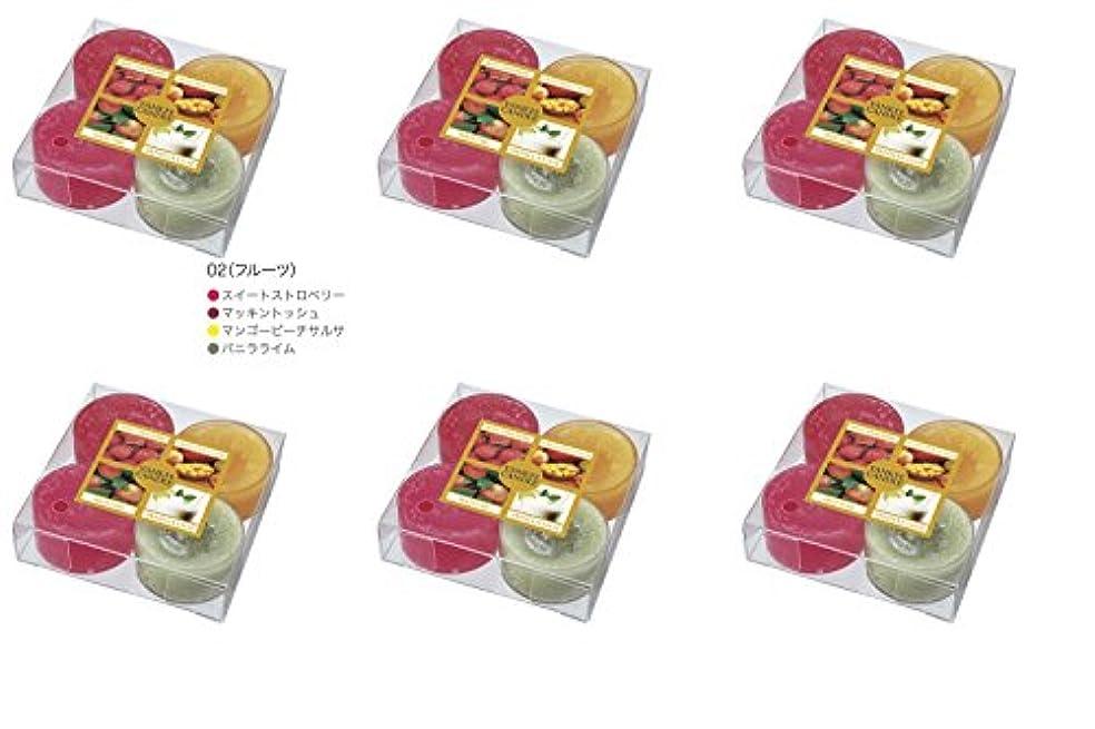 スリラー曲がったスリラーYANKEE CANDLE(ヤンキーキャンドル) ティーライトアソート フルーツ【6点セット】