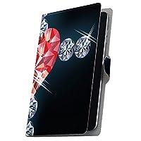タブレット 手帳型 タブレットケース タブレットカバー カバー レザー ケース 手帳タイプ フリップ ダイアリー 二つ折り 革 クロス ハート 黒 005297 MediaPad T3 7 Huawei ファーウェイ MediaPad T3 7 メディアパッド T3 7 t37mediaPd t37mediaPd-005297-tb