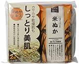 ペリカン自然派石けん米ぬか 2P