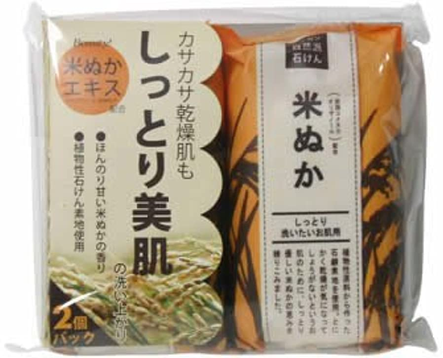 可動ログウェーハペリカン石鹸 自然派石けん米ぬか 100g×2個