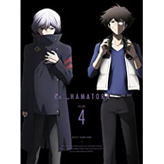 リプライ ハマトラ 4 初回生産限定版[DVD]