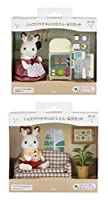 Two Rabbit Sets - Mother with Refrigerator and Father with Sofa Sets (Japan Import)