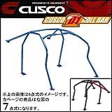 CUSCO D1ロールバー 7点式・2名乗車タイプ(Fr逃げ)【ロードスター NA6/NA8 ハードトップ不可】