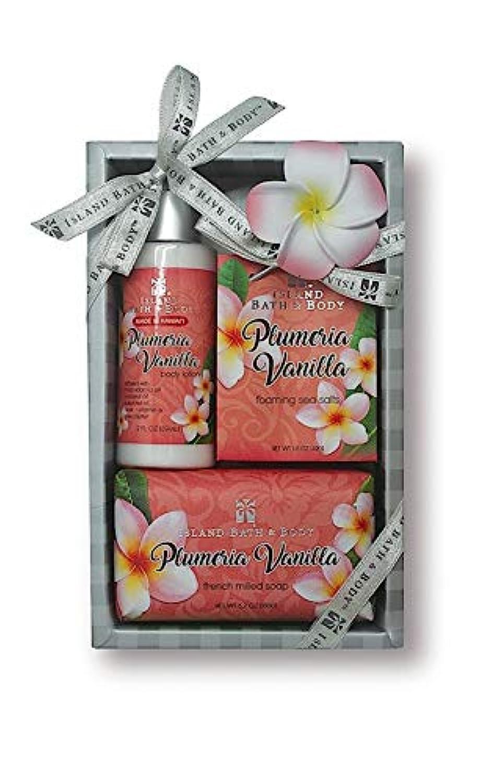 おなじみの動かす修正する〈海外直送品〉Island Bath & Body Spa Experience プルメリア&バニラの'香りスパセット メイドインハワイ