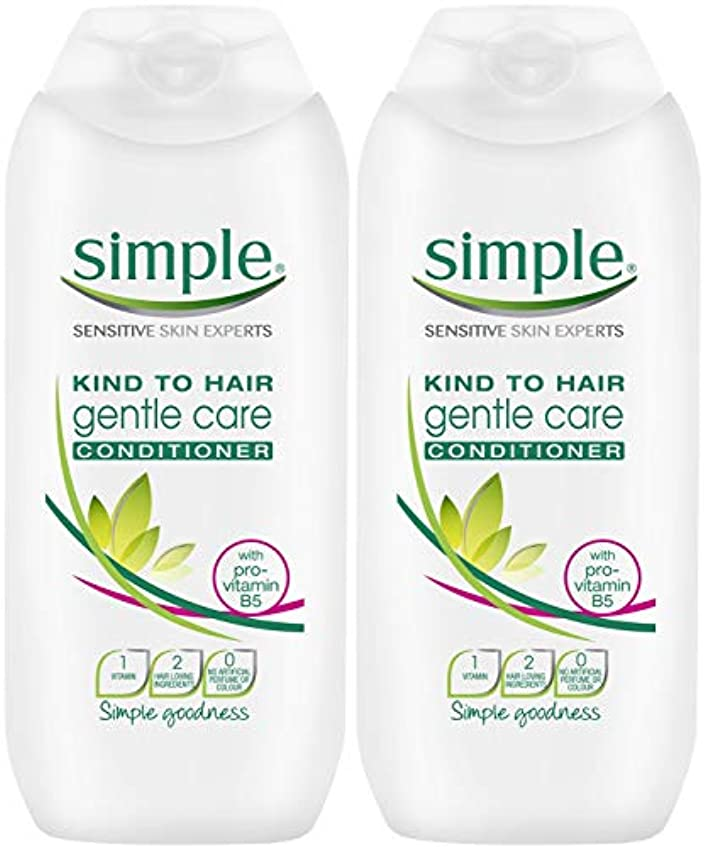 立ち向かう選択する属性Simple Kind To Hair Gentle Care Conditioner 200Ml - Pack Of 2 by Simple