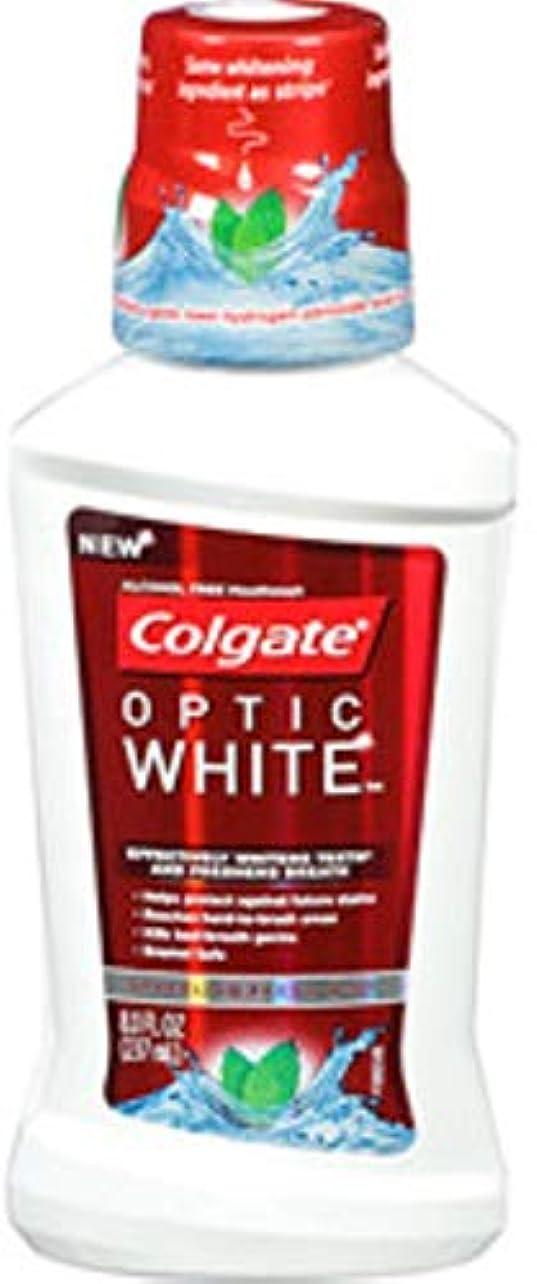 世紀交響曲制裁Colgate Mwは光学WHTE 8Zサイズ8ZのMwファイバーWHTE 8Z