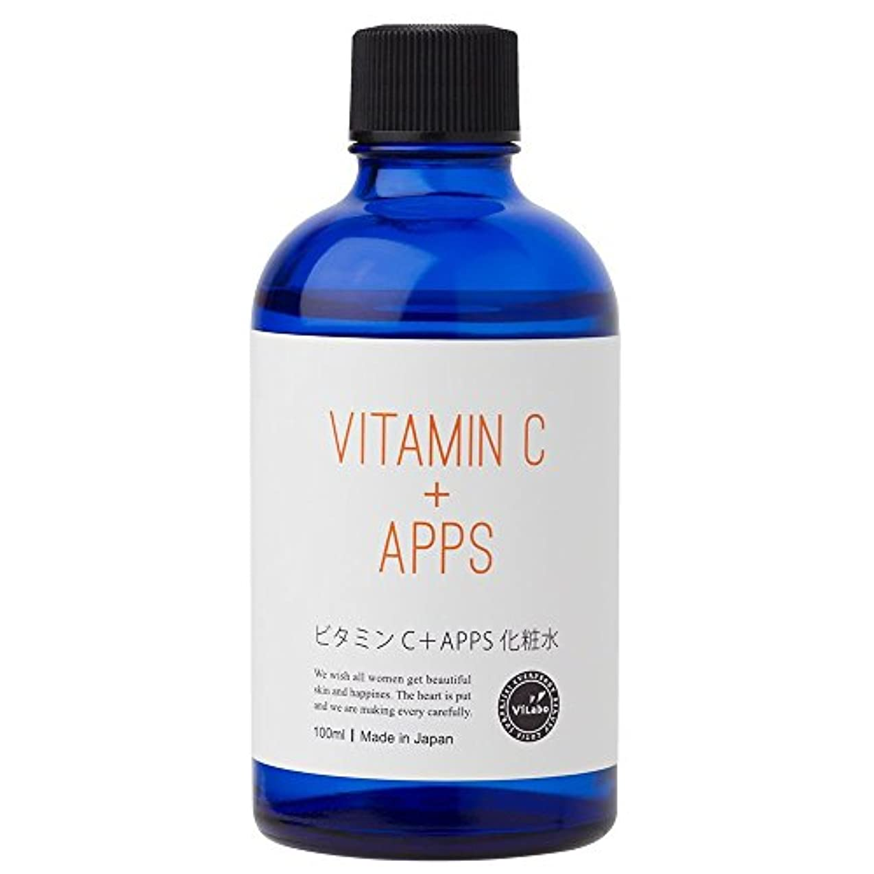 不測の事態騒有害ViLabo APPS+天然ビタミンC化粧水 (販売名:ハッピーローションV)100ml 通常ボトル