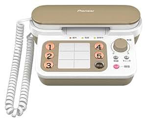 Pioneer 増設子機 ら・く・わ(受話器で話せるあんしん子機) キャメル TF-TA61RW-T