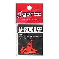 ガルツ V-ROCK オレンジ
