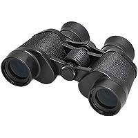 Kenko 双眼鏡 プロフィールド 7X32 ポロプリズム式 7倍 32口径 031599
