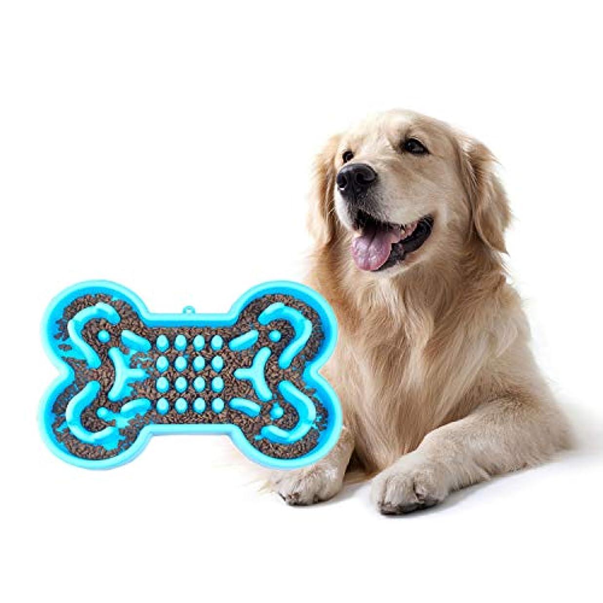 SHEENREAL 犬食器 犬用ボウル フード、餌入れ 早食い防止 骨型 皿 ゆっくり食べられる 小、中型犬向き 滑り止め スローフード 犬用品