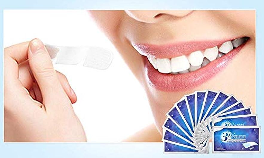 縫い目強化するシェルCarejoy 歯 美白 歯 ホワイトニング 14セット/28枚