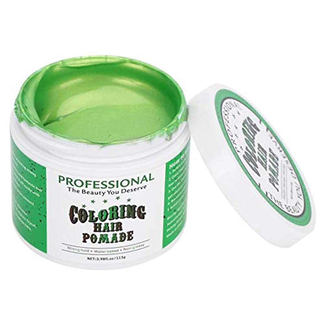 ソケット魂ソーシャル5色113グラム使い捨てカラーヘアポマードワックス、簡単着色スタイリングヘア染料安全で快適な着色ヘアスタイルモデリングワックス用染料ヘアカラー(#5)