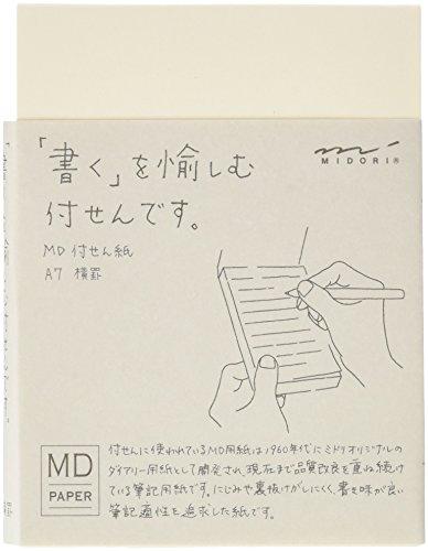 ミドリ 付箋 MD付せん紙 A7横罫 19030006