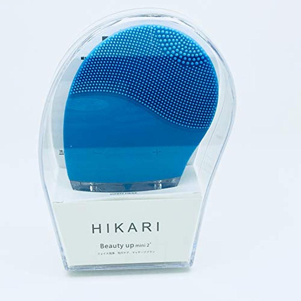 浴瞬時に付与最新のミニ2フェイシャルクレンジングブラシ穏やかな角質除去とすべての肌タイプのソニッククレンジングフェイスクレンザーとマッサージャーブラシ(Blue Sky )